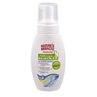 Allergen Neutralizing Foaming Shampoo